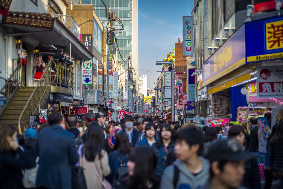 Tokyo, Japan image 1 of 5